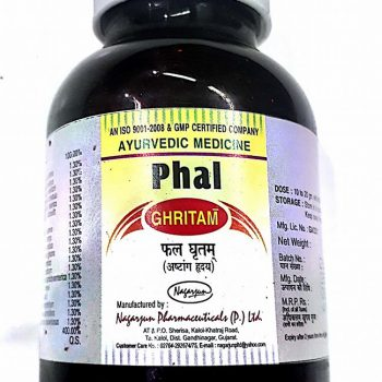 Nagarjun Phal Ghritam for Post Pregnancy Complication (200 gm) 2 pack